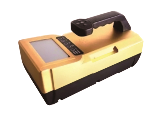 Radioisotope Identification Device
